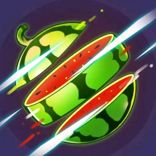 水果切切切达人版v1.0.1 安卓版
