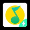 QQ音乐简洁版appv1.2.1 最新版