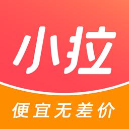 小拉出行乘客端v1.2.6 最新版