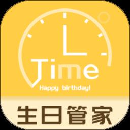 生日纪念日appv5.3 最新版