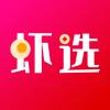 虾选appv1.0.15 安卓版