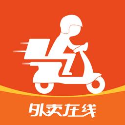 浙江外卖在线平台v1.0.6 安卓版