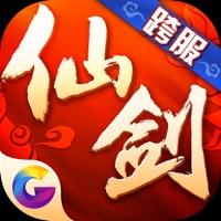 仙剑奇侠传3D回合iOS版v7.0.16 官方版