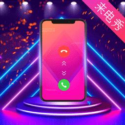 未来手机铃声appv3.2.0 安卓最新版