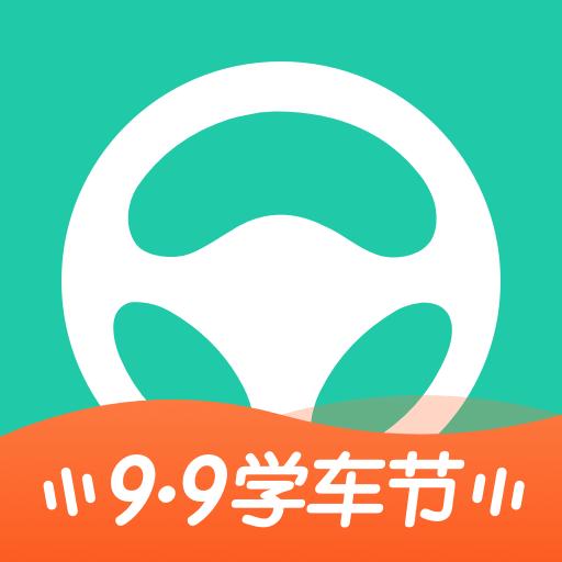 元贝驾考v8.9.1 安卓版