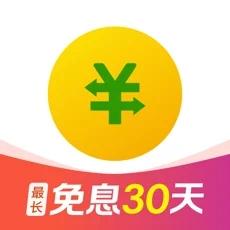 360分期贷-信用卡短期贷款现金借款平台v1.8.88 ios苹果版