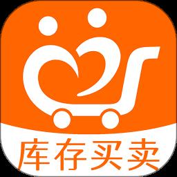 库存之家appv1.6.1 最新版