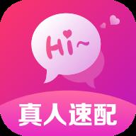 附近陌聊单身交友约会v12.0.8 最新版