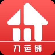 九运铺appv1.0.1 安卓版