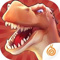 我的恐龙iOS版v4.3.0 官方版
