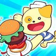 汉堡猫v0.3.11 安卓版