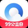 QQ浏览器官方下载v11.9.1.1046 最新版