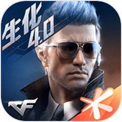 穿越火线枪战王者游戏正版v1.0.190.490 官方安卓版