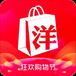 洋码头-海淘appv1.0.6 手机版