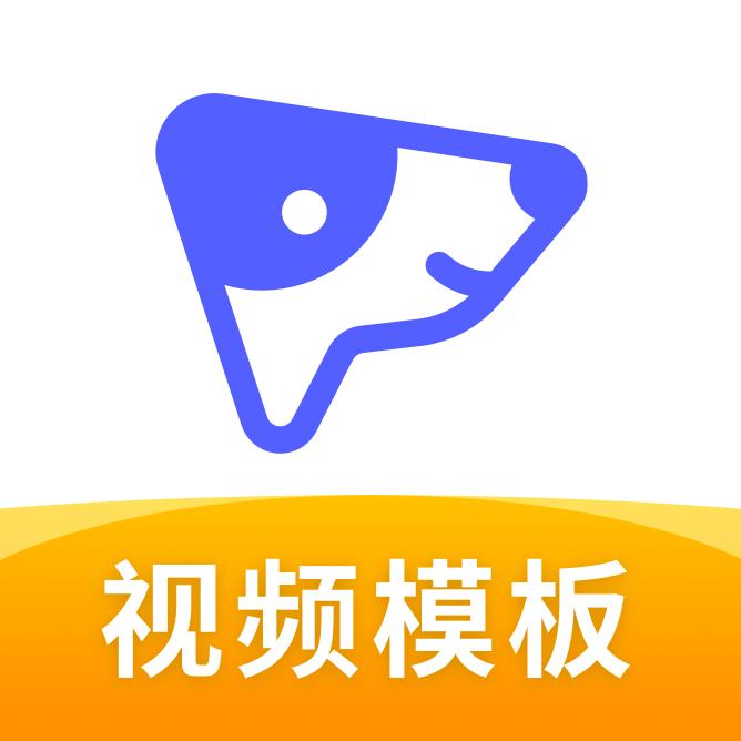 旺影视频模板appv1.1.0 最新版