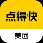 美�F�c得快appv1.2.100 最新版