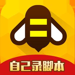 游戏蜂窝安卓版v3.7.0.0 官方版