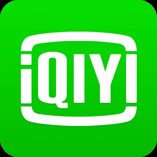 爱奇艺视频app下载v12.8.0 官方版