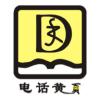 数字黄页v1.0.0 安卓版