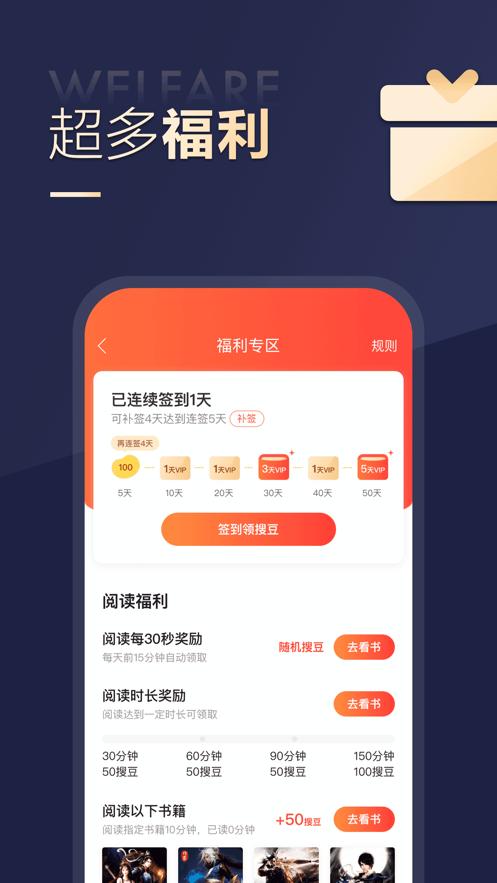 搜狗��xios版v6.7.8 iPhone/iPad版