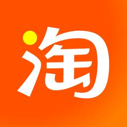 手�C淘��app客�舳�v10.3.0 官方安卓版