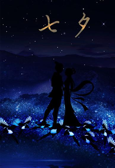 七夕节壁纸浪漫又好看的星空 2021七夕节专属的唯美壁纸大全
