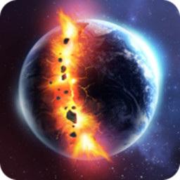 模拟宇宙毁灭v1.0.2 最新版