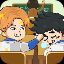 高中模拟器手机版v1.0.3 安卓版