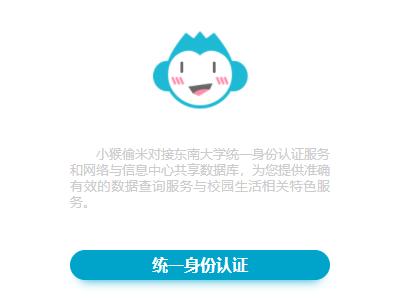 小猴偷米app苹果版