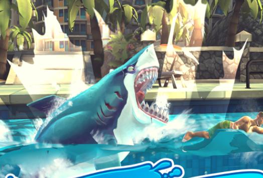 饥饿鲨世界iOS下载安装