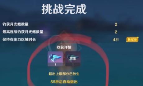 原神月光鳍有什么用?原神月光鳍鱼饵吃什么?在哪里钓?