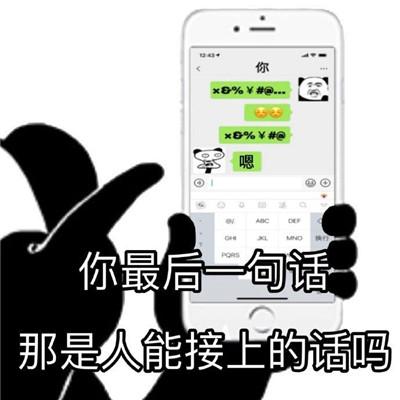 很恶搞的微信实用可爱表情_最常用的可爱聊天表情