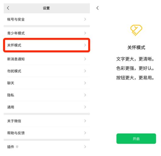 微信app下�d安�b手�C版