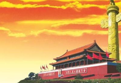 2021十一国庆节发朋友圈的经典说说大全