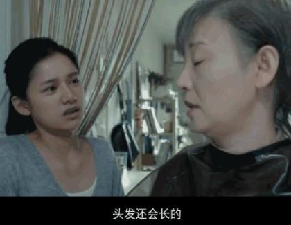 电影关于我妈的一切经典台词大全-云奇网