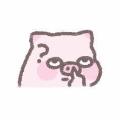 超级萌的可爱小猪卡通表情2021大全-云奇网