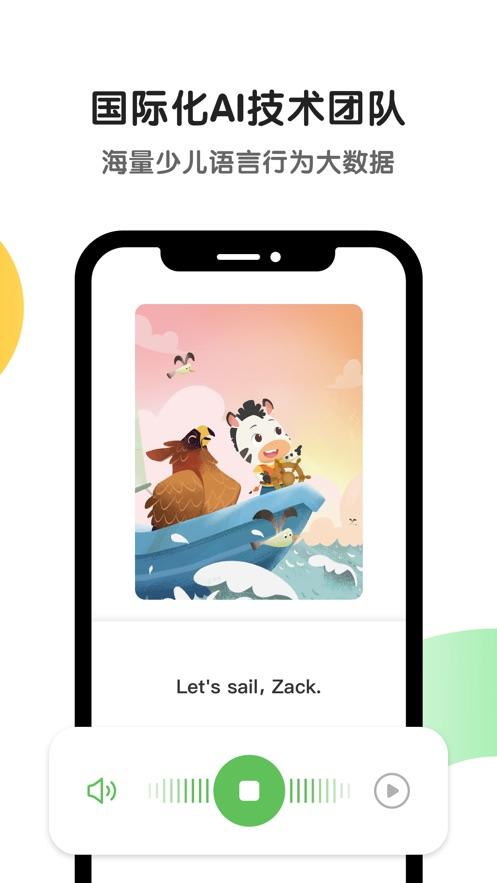 斑马app苹果版v4.38.0 最新版