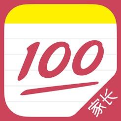 作业帮家长版ios下载v13.15.12 iPhone版