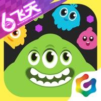 球球大作战手游ios最新版v14.2.7 iPhone/ipad版