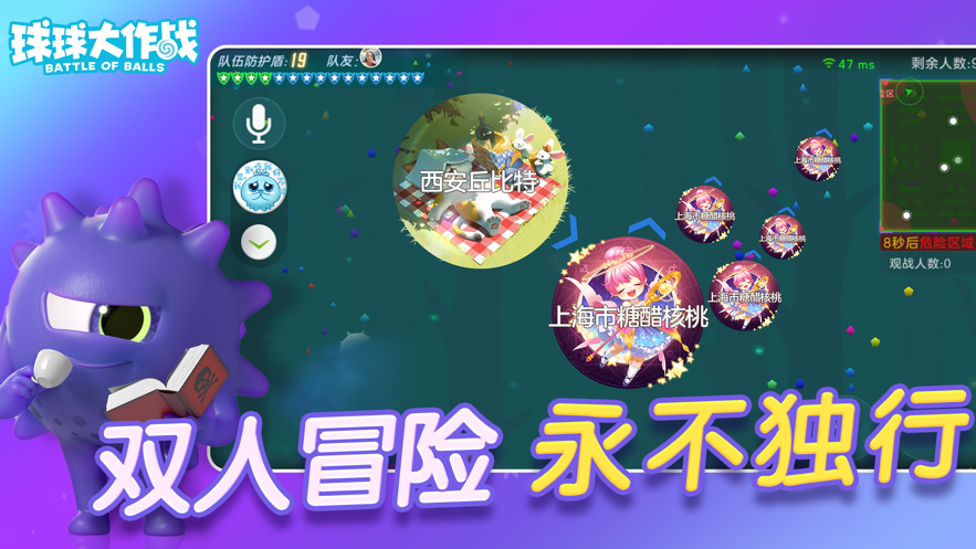球球大作�鹗钟�ios最新版v14.2.7 iPhone/ipad版
