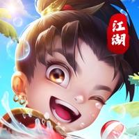 冒�U江湖手游iOS版v1.3 官方版