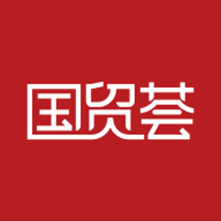 国贸荟数字商务平台v1.0 安卓版