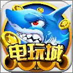 捕鱼大侠森林舞会v8.0.19.7.1 安卓版