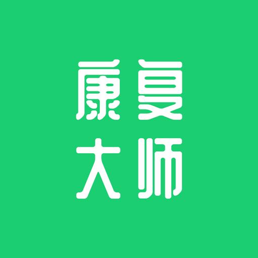 长海失禁管理Appv1.0.0 最新版