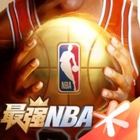 最强NBA手游iOS版v1.31.421.525 官方版