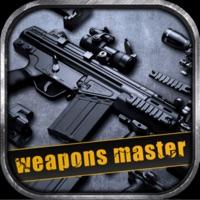 真实枪械模拟器iOS完整版v1.1.3 中文版