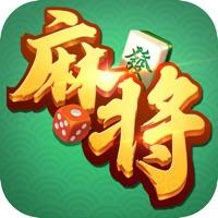 欢乐玩麻将极速版iOSv2.41.0 官方版
