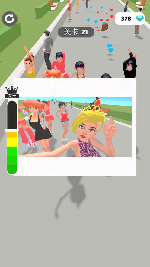 校花的秘密手游iOS版v1.8.2 官方版