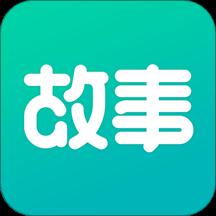 每天读点故事app下载IOS版v6.4.0 iPhone版