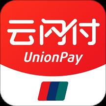 云闪付apple pay苹果版下载v9.0.2 官方版